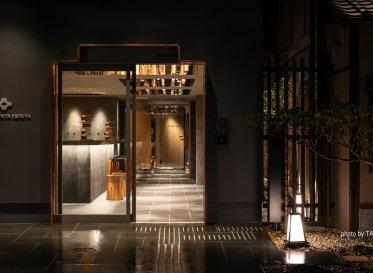 「継ぐ」をテーマに6組の作家と客室のアートピースを制作<br /> ホテル THE MACHIYA EBISUYA
