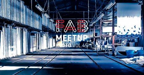 Fab Meetup Kyoto vol.45<br /> なぜ京都の染め職人はコレクションブランドからオファーが絶えないのか<br /> 【GUEST : AFURIKA DOGS / アート・ユニ】