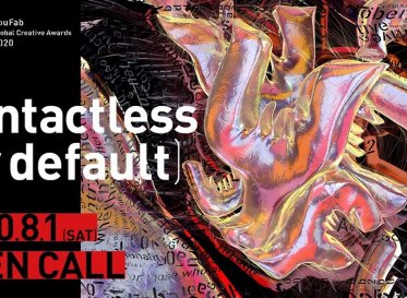 「Contactless = 非接触」の世界で「リアルな体験」をどう生み出す?<br /> グローバルクリエイティブアワード<br /> 「YouFab Global Creative Awards 2020」募集開始!