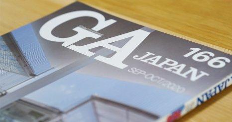 『GA JAPAN 166 2020 SEP-OCT 』に ロフトワーク台湾/MTRL  Taipeiが掲載