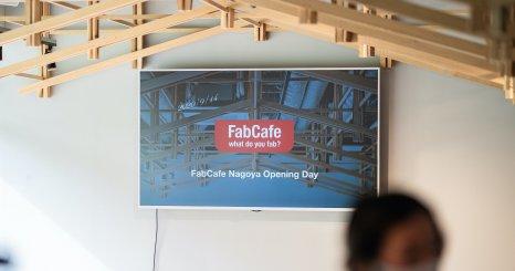 製造業のヘソの地から生み出すムーブメント - FabCafe Nagoya Opening Day レポート