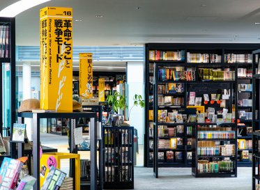 施設と連動するWebサイトを再構築 近畿大学の実学教育施設「アカデミックシアター」