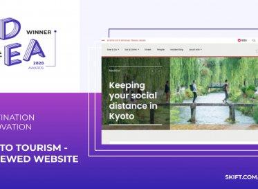 京都市観光協会 外国人観光客向けWEBサイト 「Skift IDEA Awards」の最高評価を獲得