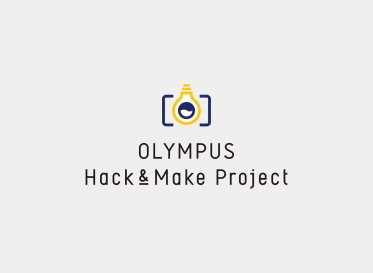 由使用者決定產品面貌・<br /> OPC Hack & Make Project OLYMPUS