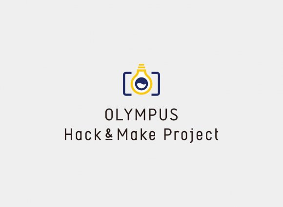 由使用者決定產品面貌・ OPC Hack & Make Project OLYMPUS