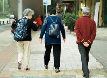 Transformation高齡化基礎調查報告書<br /> 讓超高齡化社會的日本成為世界的模範