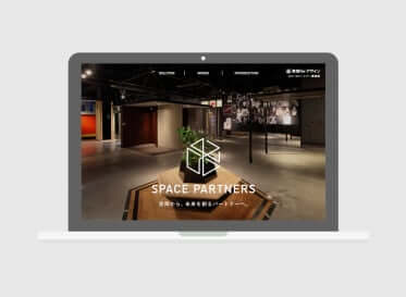 SPACE PARTNERS<br /> 從空間到合作夥伴創造未來<br />