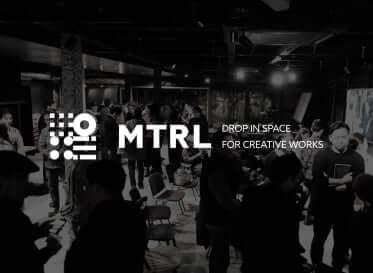 MTRL Hong Kong 12月8日香港上環開幕!<br />