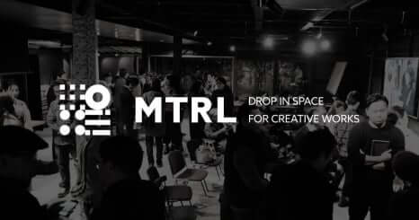 MTRL Hong Kong 12月8日香港上環開幕!