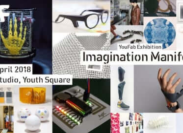 YouFab Exhibition - Imagination Manifests<br />