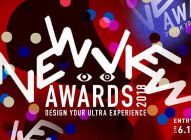 徵件比賽|NEWVIEW AWARDS 2018~DESIGN YOUR ULTRA EXPERIENCE~