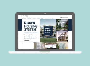 日建住宅系統官網建置<br /> 體現創造居住價值的企業