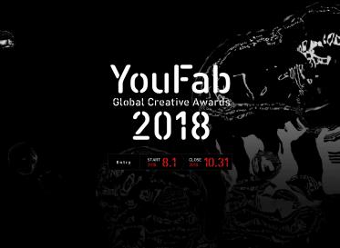 FabCafe 的全球數位製造獎項「YouFab 2018」徵件募集中!
