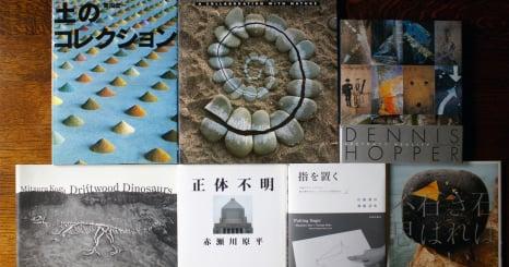 如果太過習慣於設計思維 讓這七本書切換你的閱讀觀點