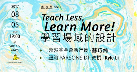 Teach Less, Learn More! 學習場域的設計