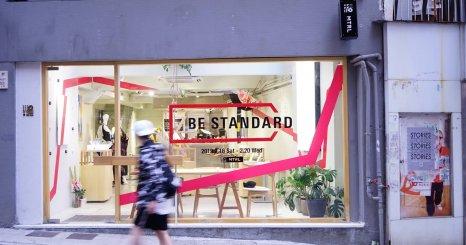 從日本到世界。 持續不懈地挑戰海外市場,日本品牌戰略的「將來」