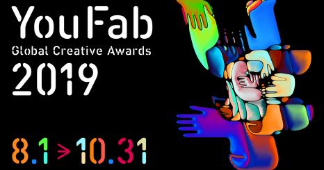 不限領域,得獎作品前往東京! 國際數位創意大獎 「YouFab2019」徵件開跑