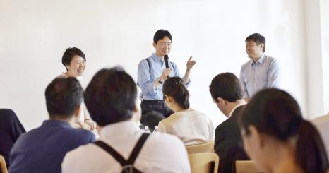 區塊鏈帶來的新民主主義 MIT Media Lab 研討會簡報 伊藤穰一 X 齊藤賢爾