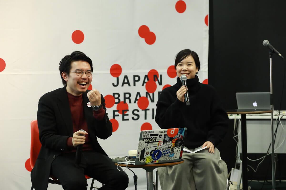 原型也於3月在東京舉辦的Japan Brand Festival展示