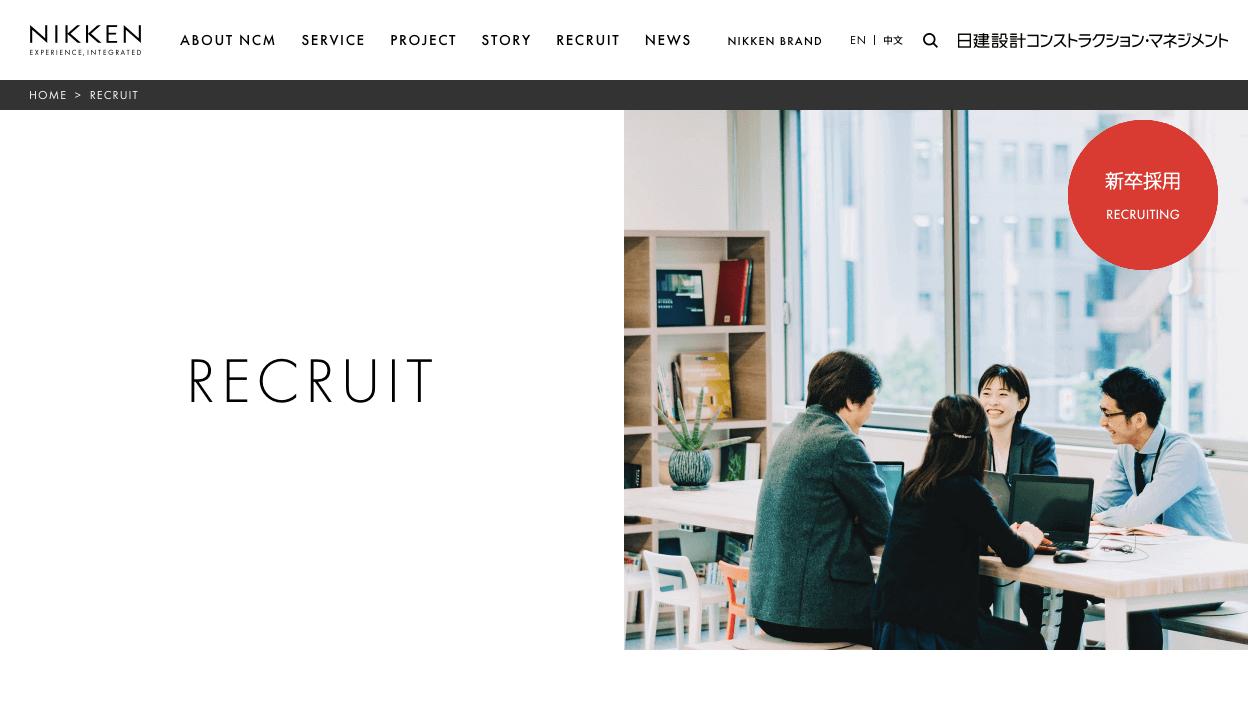 看得見員工中作中的樣貌及具有空氣感的網站。