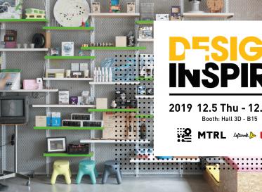 用設計思維賦予材料的新意義:Loftwork將於香港2019 DesignInspire展示多項創新作品