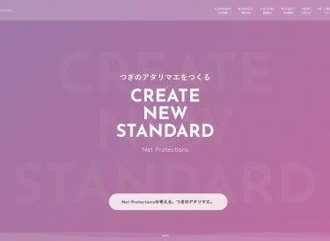 讓企業員工引以為傲的組織魅力・ 日本 Fin Tech 產業巨擘重新奠定企業風格官方網站