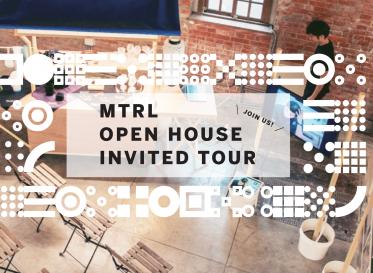 促進工藝、科技、企業與創作者進行開放式創新的 MTRL 在台北!2020 MTRL Taipei Open House Events