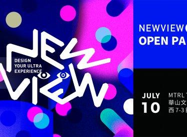 開拓次世代新風格的 xR 綜合藝術 NEWVIEW 2020 !
