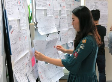 發揮ASUS強項,發現產品新構想! 六週集中創新計畫