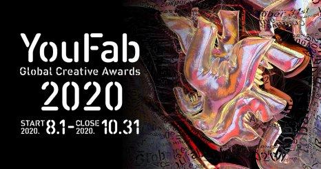 設計只是表面功夫?快來YouFab2020用創意展現改善世界的真實力!