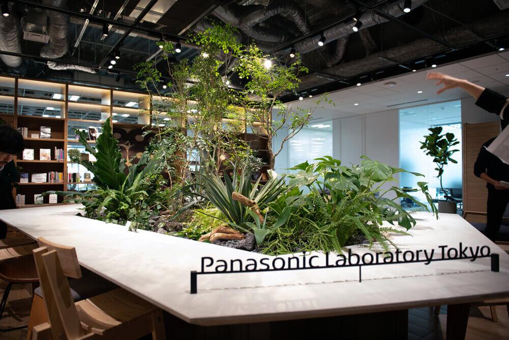 Panasonic Laboratory Tokyo Ideation Lounge