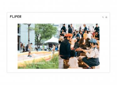 FLiPER&大人物報導 『走進城市享受自然,在大直撞見不思議週日 ─ 專訪Uncanny Sunday 策畫團隊』Oct.2020